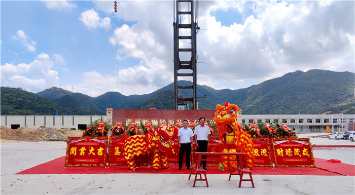 Huizhou Singamas Energy Equipment Co., Ltd (HSCL), a grand opening ceremony was held