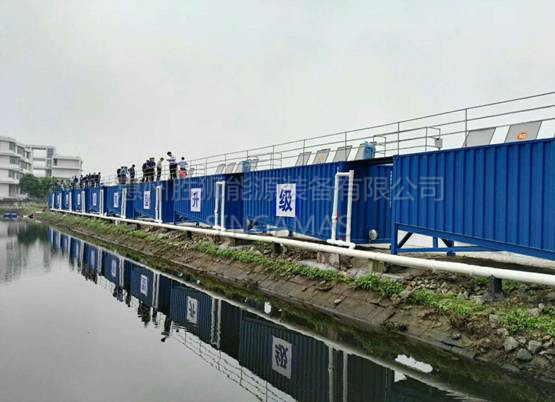Aquaculture Fish Farm Container